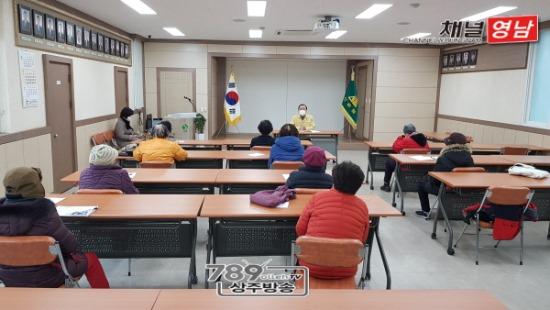 꾸미기_[신흥동]2021년 노인일자리사업 시~작 - 복사본.jpg