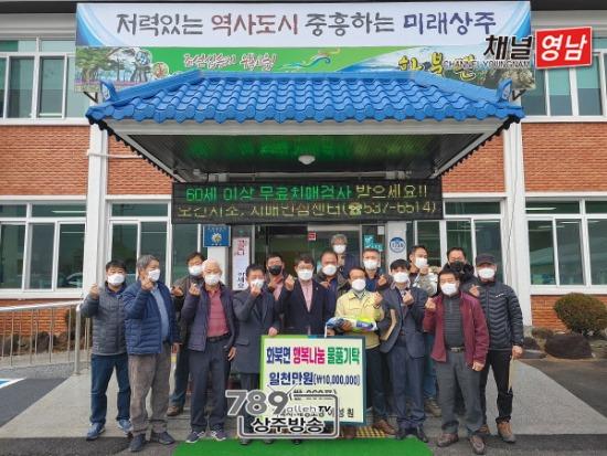 꾸미기_[화북면]대영조경기업 기부1 - 복사본.jpg