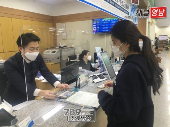 꾸미기_[경제기업과]2021 설맞이『상주화폐』카드 이벤트 실시(상주화폐 카드 충전).JPG