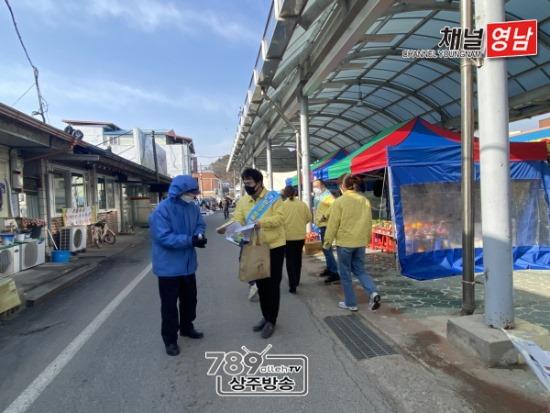 꾸미기_[화서면]화령 전통시장 5일장 재개장 및 방역활동 철저 - 복사본.JPG
