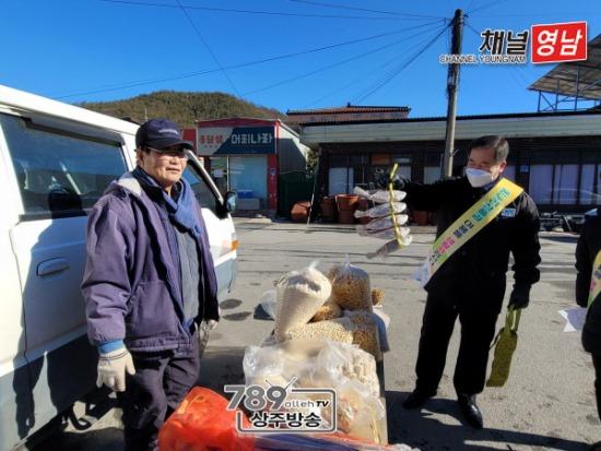 꾸미기_[은척면]설맞이 전통시장 장보기!.jpg