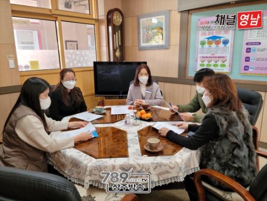 꾸미기_학교지원센터 학교현장방문(0203) - 복사본.jpg