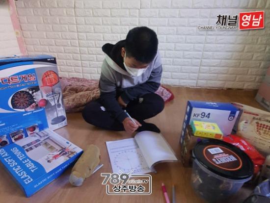 꾸미기_겨울계절학교 방문프로그램 사진 1.jpg