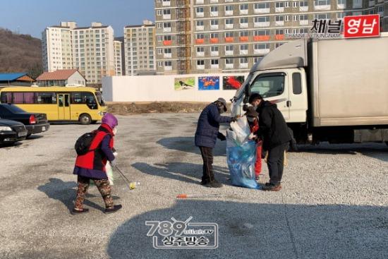 꾸미기_[북문동]설맞이 임시공영주차장 환경정비 실시 - 복사본.jpg