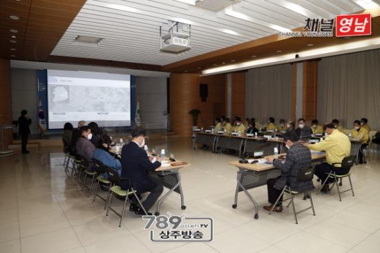 꾸미기_[관광진흥과]경천섬 주변 관광명소화사업 최종 보고회 개최 - 복사본.JPG