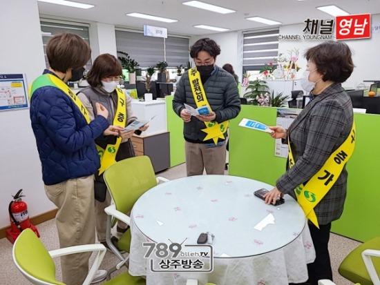 꾸미기_[동성동]인구 증가 캠페인 - 복사본.jpg