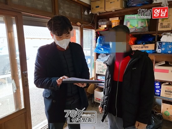 꾸미기_[동성동]에너지바우처 사용 오프라인 홍보 - 복사본.jpg