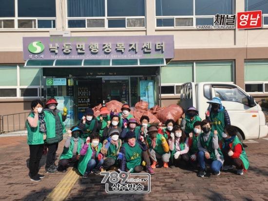 꾸미기_[낙동면]도로변 불법광고물 일제정비 - 복사본.jpg