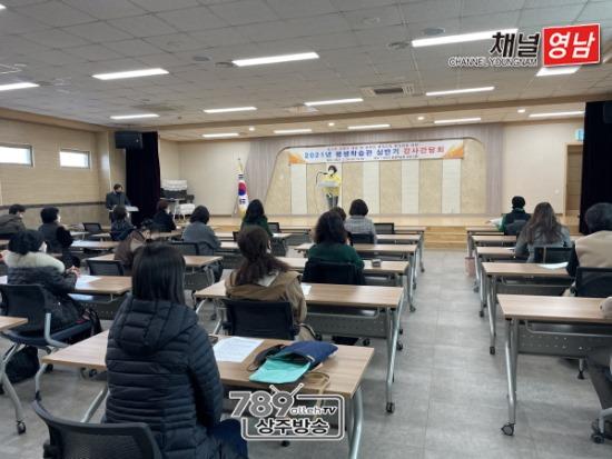 꾸미기_[평생학습원]2021년 평생학습관 상반기 강사 간담회 개최.jpg