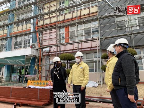 꾸미기_2021 상주교육지원청 신학기 안전 점검2.jpeg