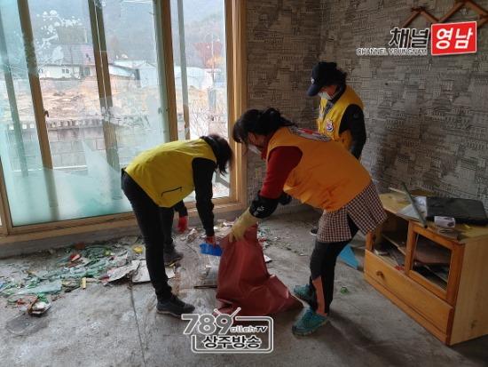 꾸미기_[화북면]주택환경정비3.jpg