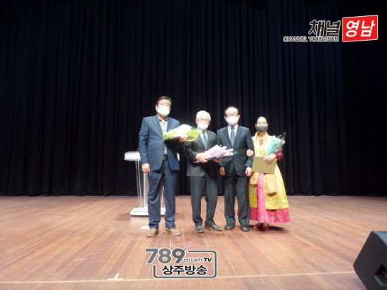 꾸미기_(문화예술과)제61차 상주문화원 정기총회-1 - 복사본.JPG