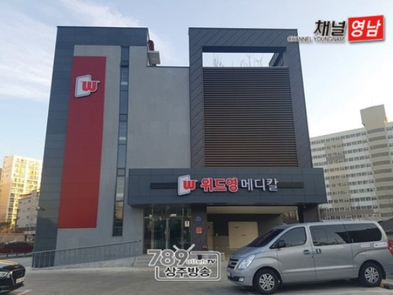 꾸미기_[사회복지과]위드영메디칼 KF-94 마스크 1만장 기탁(위드영메디칼) - 복사본.jpg