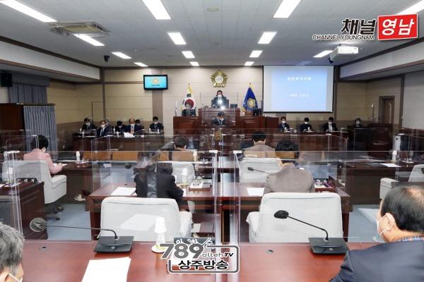 제206회 임시회 폐회 (3).JPG