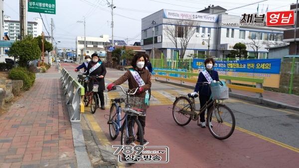 [동성동]자전거 시민봉사대 안전캠페인.jpg