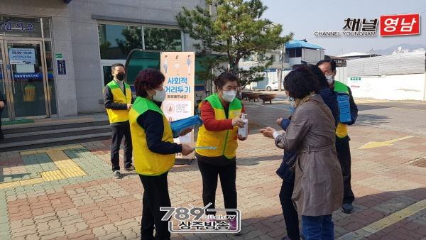 [계림동]사랑마을협의체, 코로나19 주민 캠페인 나서.jpg