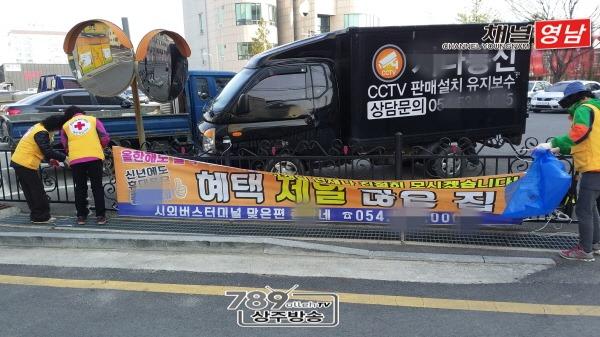 [동성동]개학기 학교주변 불법광고물 정비.jpg