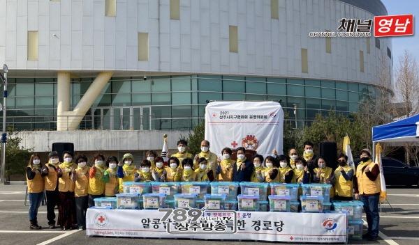 [가족복지과]경로당 안전관리 및 행복프로그램 운영 발대식 개최.jpg