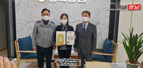 보도자료3(중화농협).jpg