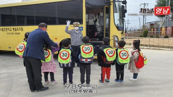 사벌초, 교통안전 캠페인1.jpg