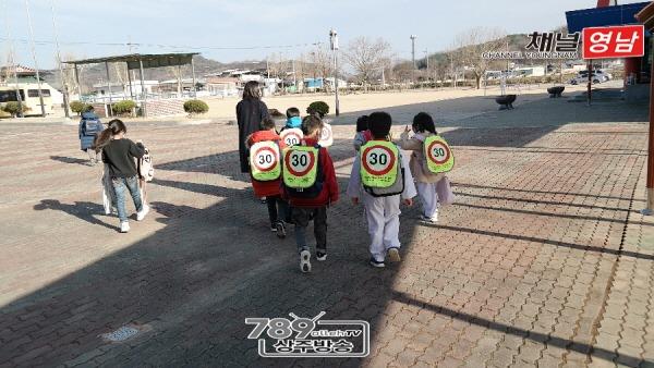 공검초, 학교앞30km를 지켜주세요!.JPG