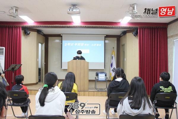 화북중, 학생회 선거2.jpg