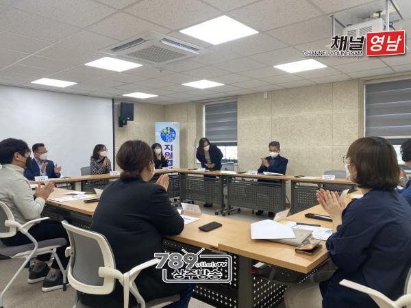 [가족복지과]상주시청소년방과후아카데미 1차 지원협의회 개최.jpg