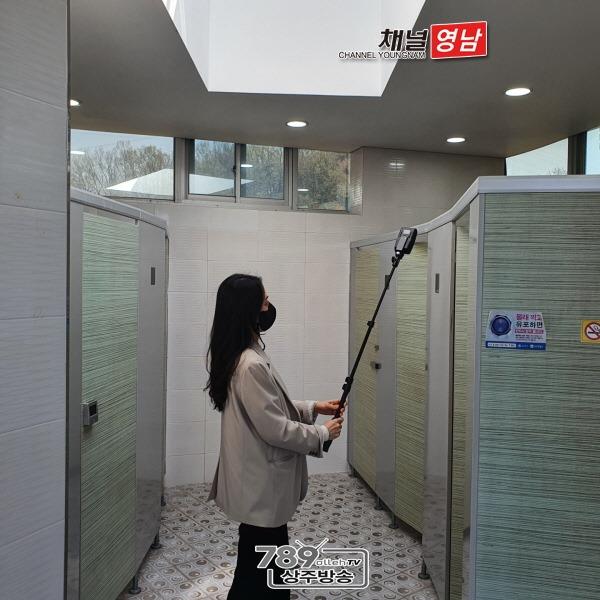 [남원동]불법 촬영 근절 합동점검 실시.jpg