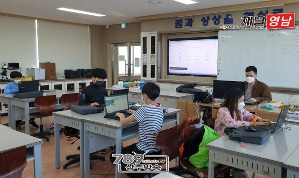 상주교육지원청, AI교육센터 미래 삶을 디자인하는 AI교육 개강2.jpg