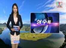 [상주]상주톡 80회- 김민지아나운서가 진행하는 상주소식(채널영남 상주방송 채널878)