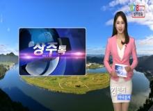 [상주]상주톡 81회- 김민지아나운서가 진행하는 상주소식(채널영남 상주방송 채널878)