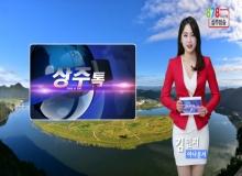 [상주]상주톡 82회- 김민지아나운서가 진행하는 상주소식(채널영남 상주방송 채널878)