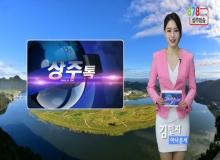[상주]상주톡 83회- 김민지아나운서가 진행하는 상주소식(채널영남 상주방송 채널878)