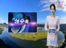 [상주]상주톡 84회- 김민지아나운서가 진행하는 상주소식(채널영남 상주방송 채널878)