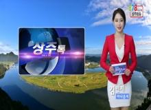 [상주]상주톡 85회- 김민지아나운서가 진행하는 상주소식