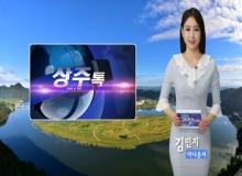 [상주]상주톡 86회- 김민지아나운서가 진행하는 상주소식(채널영남 상주방송
