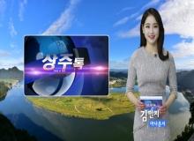 [상주]상주톡 87회- 김민지아나운서가 진행하는 상주소식(채널영남 상주방송