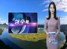 [상주]상주톡 88회- 김민지아나운서가 진행하는 상주소식