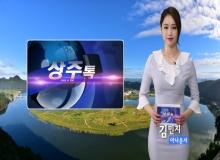 [상주]상주톡 89회- 김민지아나운서가 진행하는 상주소식(채널영남 상주방송