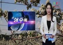 [상주]상주톡 91회- 상주소식(채널영남 상주방송)