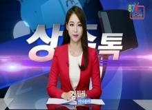 [상주]상주톡 100회 - 상주소식(채널영남, 상주방송)