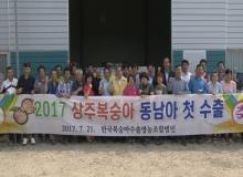 [상주]상주톡 103회- 상주소식(채널영남 상주방송)