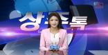 [상주]상주톡 111회- 손자희아나운서가 진행하는 상주소식(채널영남 상주방송