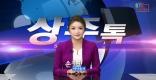 [상주]상주톡 117회- 손자희아나운서가 진행하는 상주소식(채널영남 상주방송)