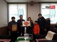 [상주]상주중앙초등학교 학생들 이웃돕기 성금 전달