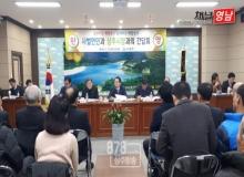 [상주]사벌면민과 상주시장과의 간담회 개최