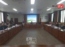 [상주]남원동 농촌지도자회 총회 개최
