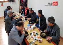 [상주]내서면 선거관리위원 간담회 개최