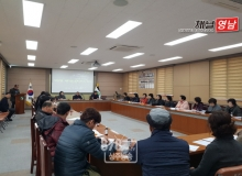 [상주]북문동 새마을남녀지도자 신년 총회 개최