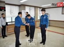 [상주]상주경찰서 경비작전계,'2017년 하반기 베스트 경비팀'선정